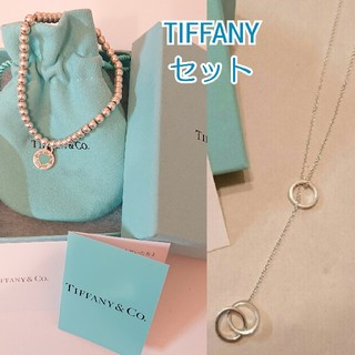 Tiffany & Co. - ティファニー ネックレス ブレスレット セット シルバー