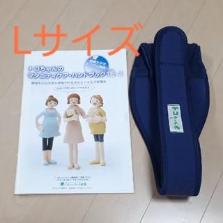 トコちゃんベルト2  Lサイズ(マタニティウェア)