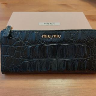 miumiu - miu miu 長財布