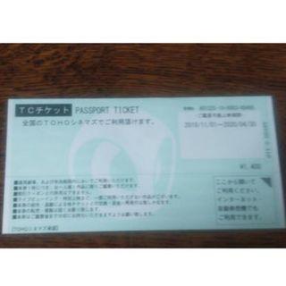 TOHOシネマズ♡TCチケット1枚(その他)