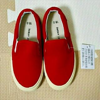 新品  18cm  スリッポン     靴(スリッポン)