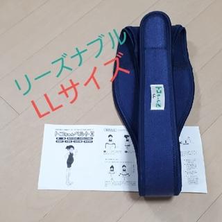トコちゃんベルト2   LLサイズ
