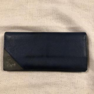 プラダ(PRADA)のPRADA プラダ 財布 メンズ(長財布)