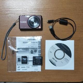 パナソニック(Panasonic)のパナソニック LUMIX DMC-SZ7 美品(コンパクトデジタルカメラ)