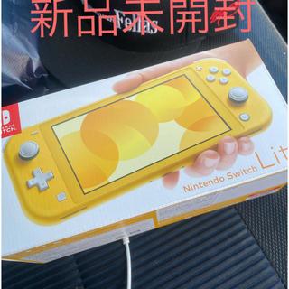 ニンテンドースイッチ(Nintendo Switch)の新品未開封 switch lite イエロー(家庭用ゲーム機本体)