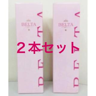 新品 BELTA ベルタ酵素ドリンク 2本セット(その他)