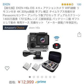 ゴープロ(GoPro)のEKEN H6s(ビデオカメラ)