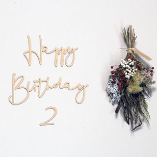 【わさ 様】木製 Happy Birthday ウッドレター⑵ 誕生日パーティー(ガーランド)