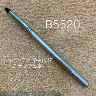 ハクホウドウ(白鳳堂)の白鳳堂 アイシャドウブラシ B5520(ブラシ・チップ)