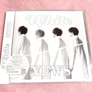 ニュース(NEWS)の【新品未開封】NEWS White(男性アイドル)