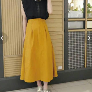 mysty woman -  mysty woman デニム編上げマキシスカート