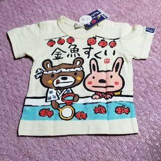 ずーみっく ベビー半袖Tシャツ(90㎝)(Tシャツ/カットソー)