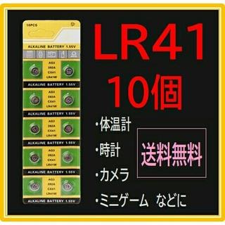アルカリボタン電池 LR41【10個】(その他)