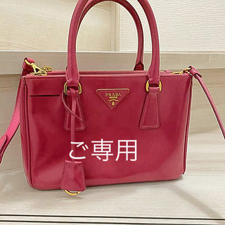 PRADA - 【値下げ中】PRADA  サフィアーノ2way バッグ ♡希少なピンク♡