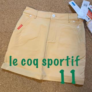 le coq sportif - 新品■10,890円【 ルコック 】 スカート 11号 Lサイズ