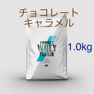 MYPROTEIN - impact ホエイプロテイン チョコレートキャラメル 1.0kg