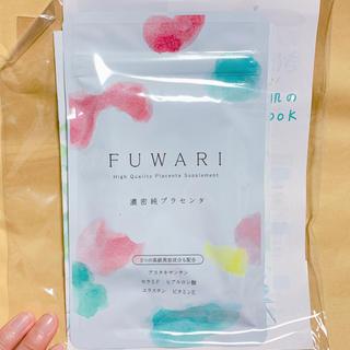 FUWARI フワリ プラセンタ サプリ(その他)