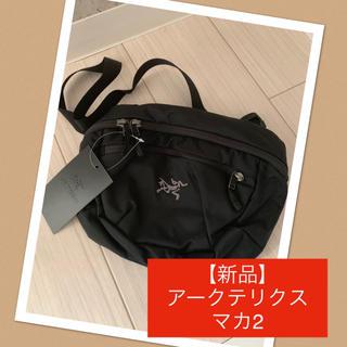 ARC'TERYX - 【新品】アークテリクス ウエストバッグ マカ MAKA 2 ブラック