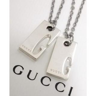 グッチ(Gucci)のGUCCI/グッチ Gモチーフ/Gカット ペアネックレス/ステンレスチェーン(ネックレス)