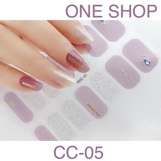 ネイルシール CC-05(その他)