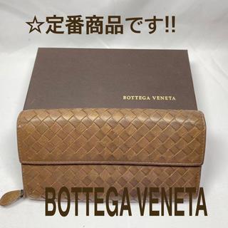 ボッテガヴェネタ(Bottega Veneta)のボッテガヴェネタ イントレチャートホック  長財布 ライトブラウン [鑑定済](長財布)