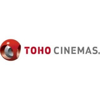 TOHOシネマズ TCチケット 2枚ペア(その他)