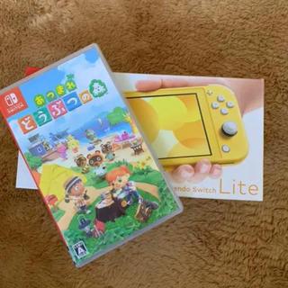 ニンテンドースイッチ(Nintendo Switch)のニンテンドースイッチ ライト イエロー(家庭用ゲーム機本体)