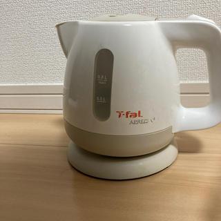 ティファール(T-fal)のティファール(電気ケトル)