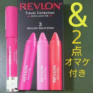 レブロン(REVLON)の4本+オマケ2点☆ REVLON レブロン バームステイン トラベルコレクション(リップライナー)