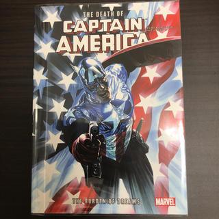 デス・オブ・キャプテン・アメリカ:バーデン・オブ・ドリーム : MARVEL(アメコミ/海外作品)