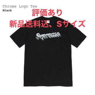 Supreme - 【新品送料込、Sサイズ】Supreme Chrome Logo Tee
