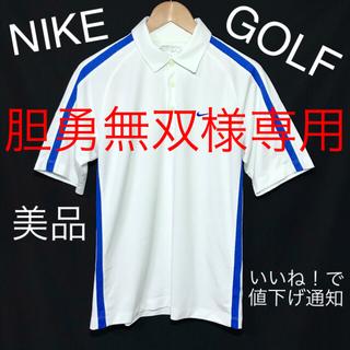 ナイキ(NIKE)の【NIKE GOLF】FIT DRY ポロシャツ(ポロシャツ)