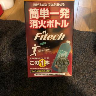 ファイテック Fitech 簡単一発消化ボトル(防災関連グッズ)