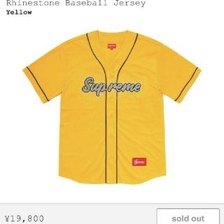 Supreme - supreme Rhinestone baseball jersey