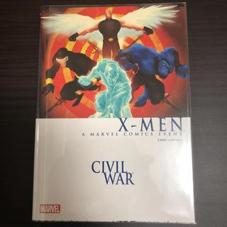 X-MEN:シビル・ウォー(アメコミ/海外作品)