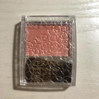 セザンヌケショウヒン(CEZANNE(セザンヌ化粧品))のセザンヌパールグロウチークp2(チーク)