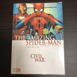 アメイジング・スパイダーマン:シビル・ウォー(アメコミ/海外作品)