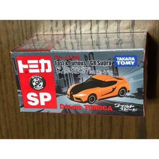 Takara Tomy - 5月発売 ドリーム トミカ ワイルドスピード スープラ SP