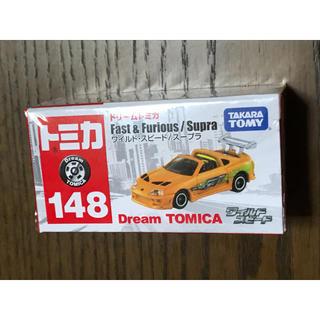 タカラトミー(Takara Tomy)の本日発売 ドリーム トミカ ワイルドスピード スープラ JZA80(ミニカー)