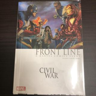 フロントライン:シビル・ウォー Book1(アメコミ/海外作品)