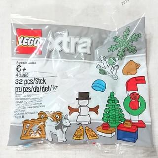 Lego - レゴ xtra 40368