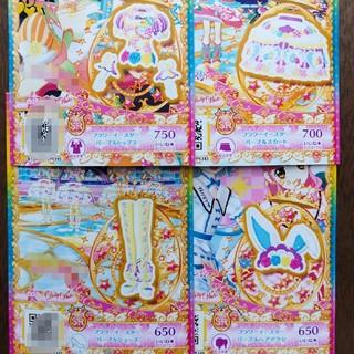タカラトミーアーツ(T-ARTS)のプリチャン SR フラワーイースターパープル(カード)