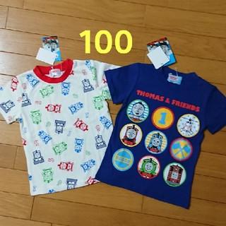 新品☆100cm トーマス Tシャツ 半袖 トップス 2枚