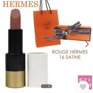 Hermes - 【公式オンライン完売色】エルメス リップ 口紅 16番 ベージュ タデラクト