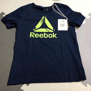 リーボック(Reebok)のリーボックTシャツ/サイズ130/新品未使用(Tシャツ/カットソー)