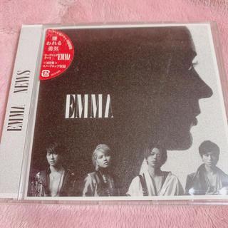 ニュース(NEWS)の【新品未開封】EMMA 通常盤(男性アイドル)