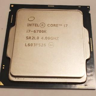 Intel Core i7-6700K 4.0GHz LGA1151 CPU