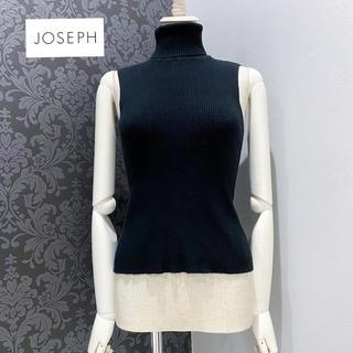 ジョセフ ◆ イタリア製 ブラック ノースリーブ リブニット トップス (カットソー(半袖/袖なし))