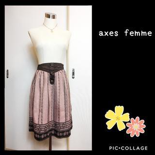 アクシーズファム(axes femme)のaxes femme/スカート(ひざ丈スカート)