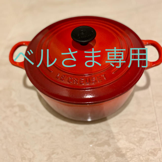ルクルーゼ(LE CREUSET)のル・クルーゼ 鍋 ココットロンド22センチ(鍋/フライパン)